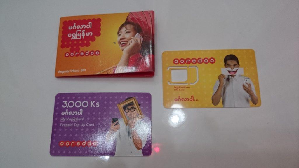 ミャンマーで3ヶ月前に40ドルしたSimカードがなんと150円になっていた。恐ろしいスピードでスマートフォンの普及が進んでいます。(ミャンマー・マンダレー141219)