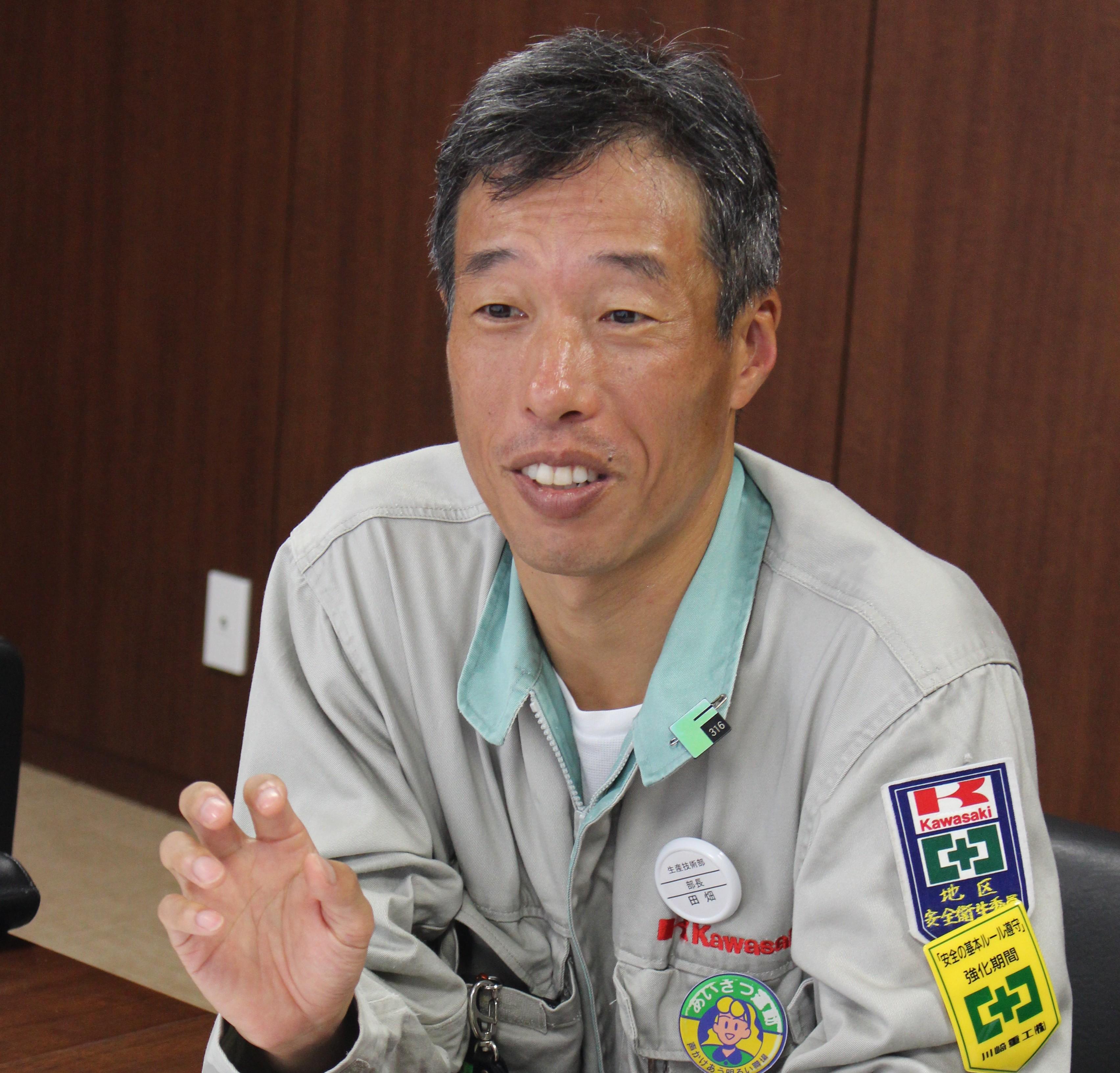 川崎重工 一般職