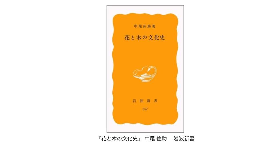 図版原稿-3 のコピー.004