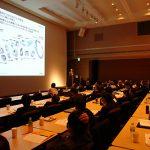 「シェフラージャパンが取組む 日欧技術協働のものづくり」