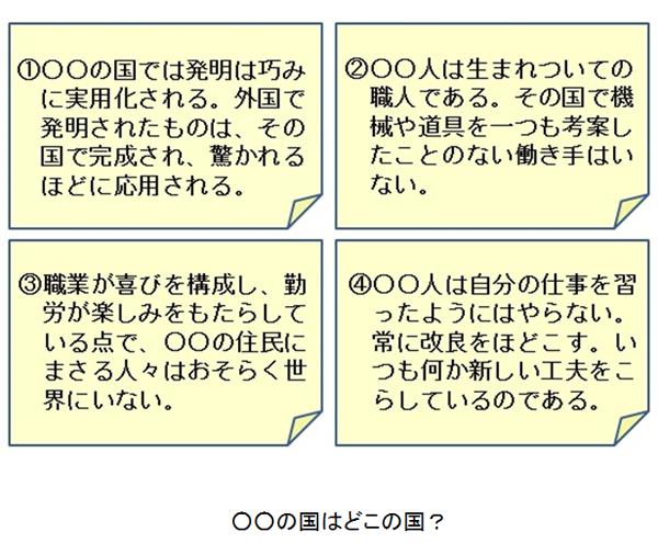 kaji006_img